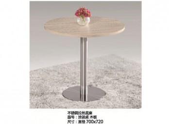 现代时尚茶几YB-015