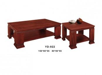 传统经典实木茶几系列