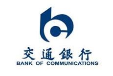 上海交通银行