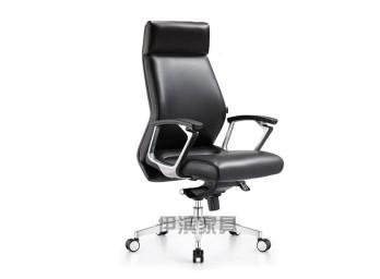 大班椅YB-006