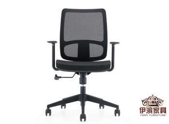 办公椅YB-012