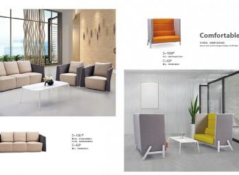 时尚休闲沙发YB-006