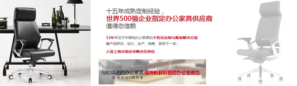 上海伊滨办公家具有限公司拥有款式十几个系列,300-500个规格产品