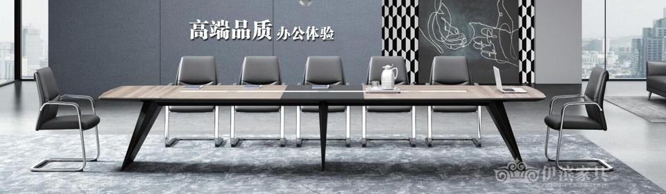 上海伊滨办公家具有限公司原厂独立生产,打造舒适健康的高品质现代化办公环境